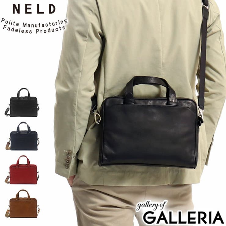 ショルダーバッグ NELD MAT   ギャレリア Bag&Luggage   詳細画像1