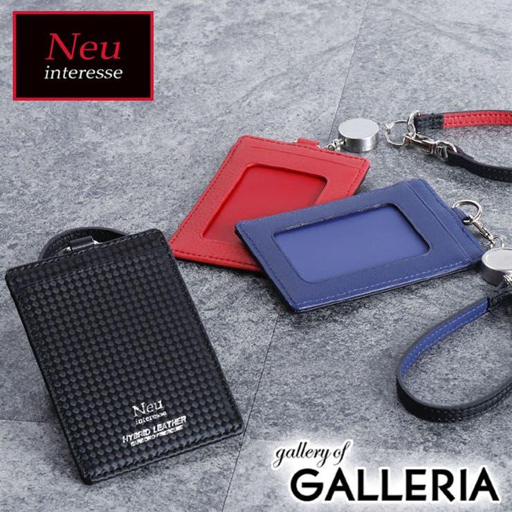 Neu interesse Schatten   ギャレリア Bag&Luggage   詳細画像1