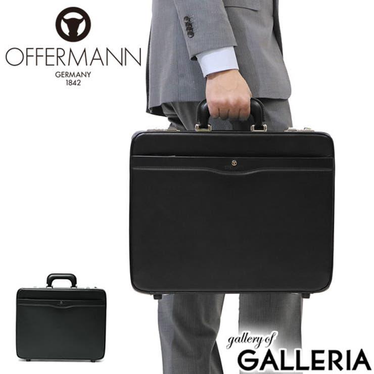 アタッシュケース ベクトラ ビジネスバッグ   ギャレリア Bag&Luggage   詳細画像1