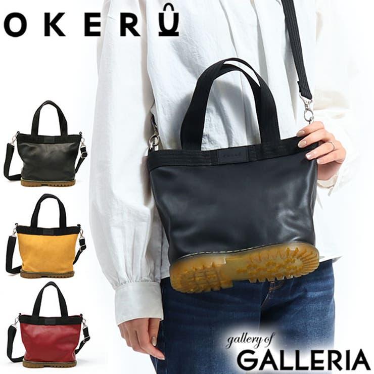トート OKERU トートバッグ   ギャレリア Bag&Luggage   詳細画像1