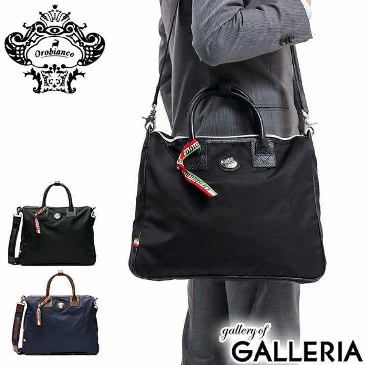 ビジネスバッグ Orobianco ブリーフケース | ギャレリア Bag&Luggage | 詳細画像1