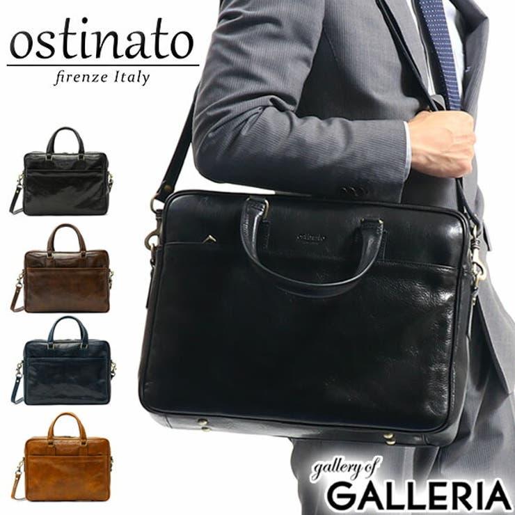 ブリーフケース ostinato イタリアンカウレザー   ギャレリア Bag&Luggage   詳細画像1