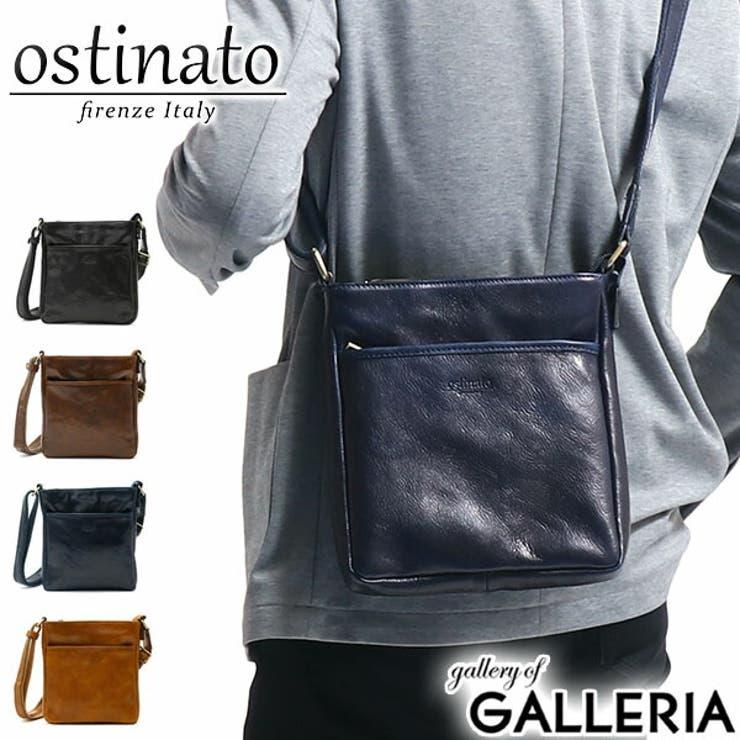 バッグ ostinato ベジタブルタンニンレザー | ギャレリア Bag&Luggage | 詳細画像1