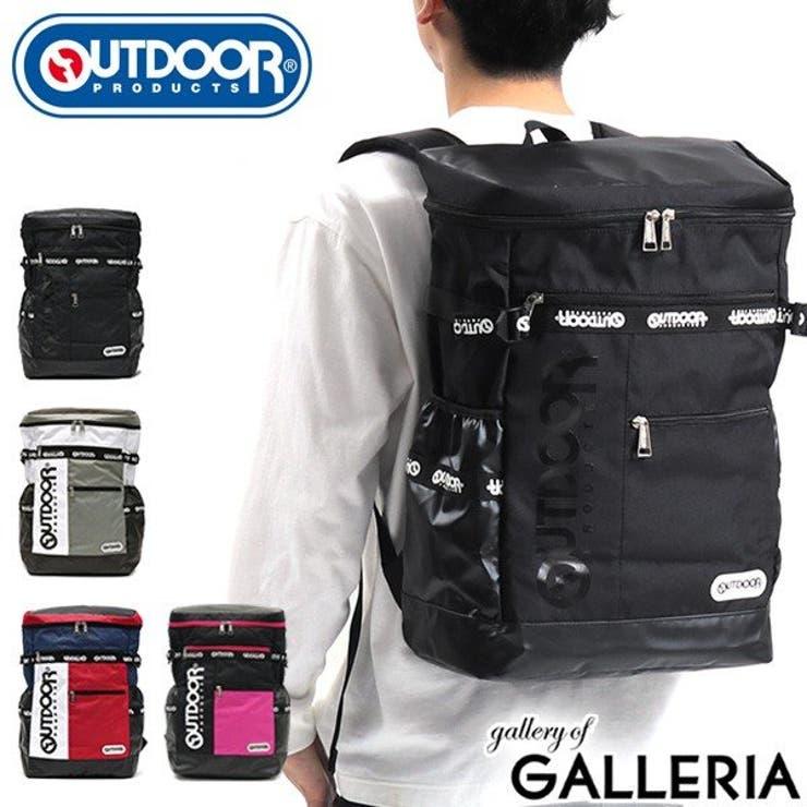 リュック OUTDOOR PRODUCTS | ギャレリア Bag&Luggage | 詳細画像1
