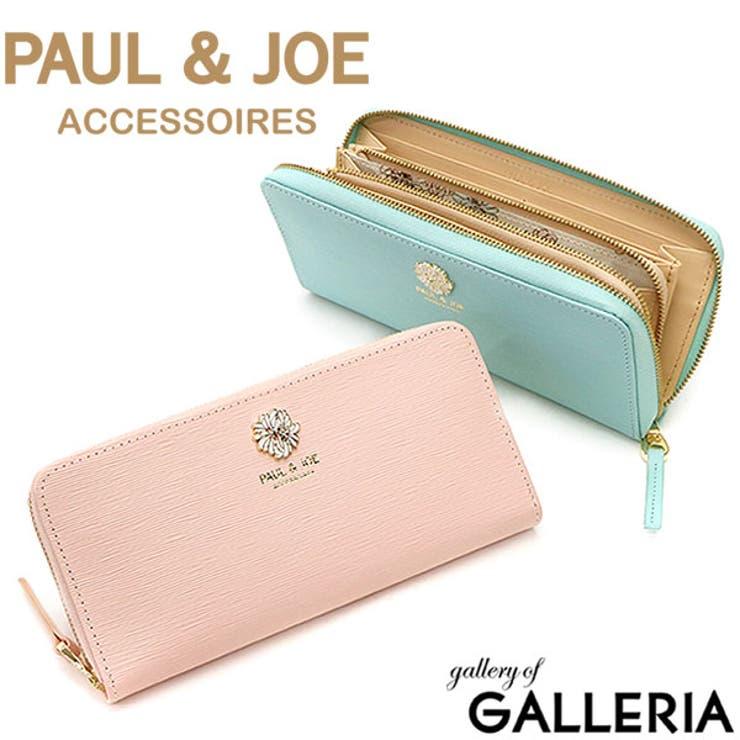 アクセソワ 長財布 PAUL&JOE | ギャレリア Bag&Luggage | 詳細画像1