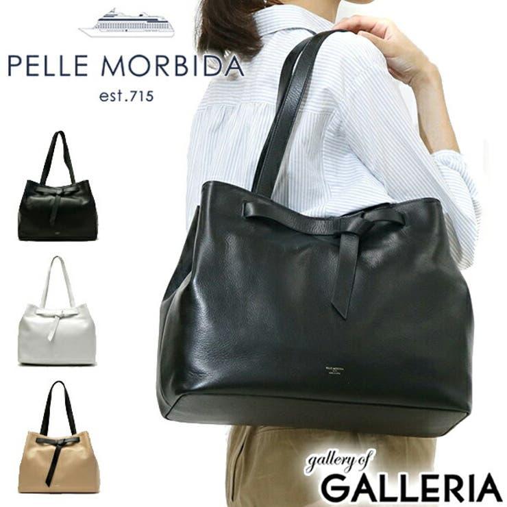 トートバッグ マリーナ トート | ギャレリア Bag&Luggage | 詳細画像1