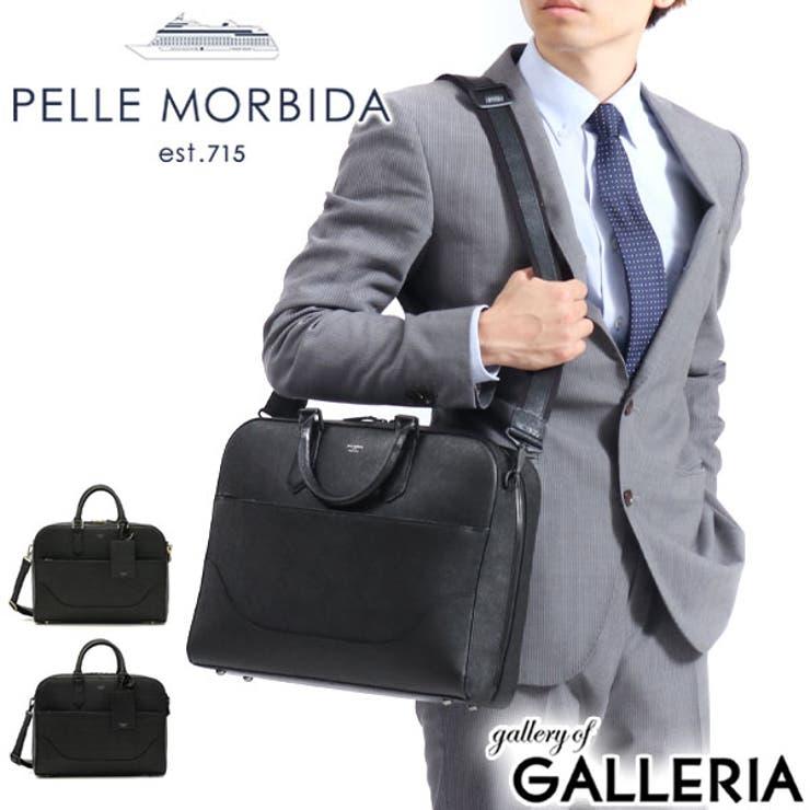 ブリーフケース2WAY 本革 Capitano | ギャレリア Bag&Luggage | 詳細画像1