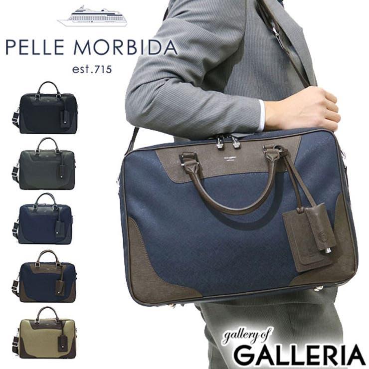 2WAY ブリーフケース モルビダ   ギャレリア Bag&Luggage   詳細画像1
