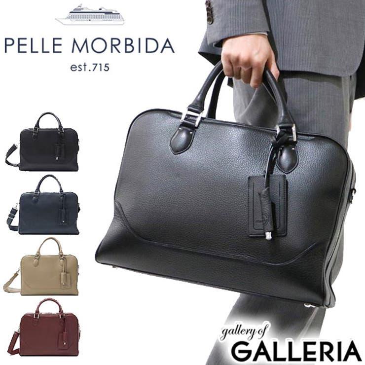 2WAYブリーフケース モルビダ ブリーフバッグ | ギャレリア Bag&Luggage | 詳細画像1
