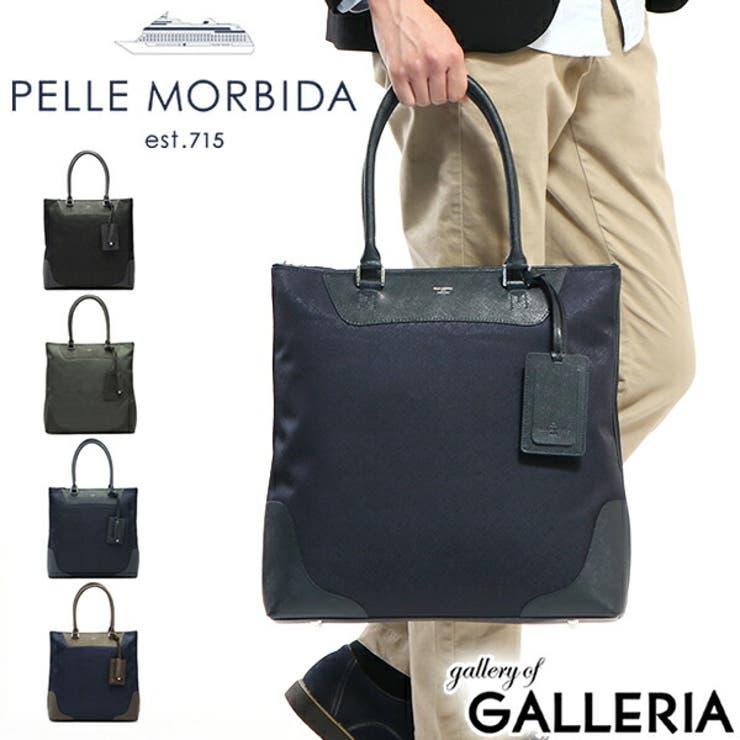 ビジネストート Capitano キャピターノ | ギャレリア Bag&Luggage | 詳細画像1