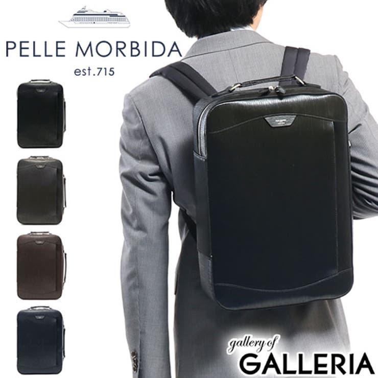 リュックビジネス ビジネスバッグ モルビダ | ギャレリア Bag&Luggage | 詳細画像1