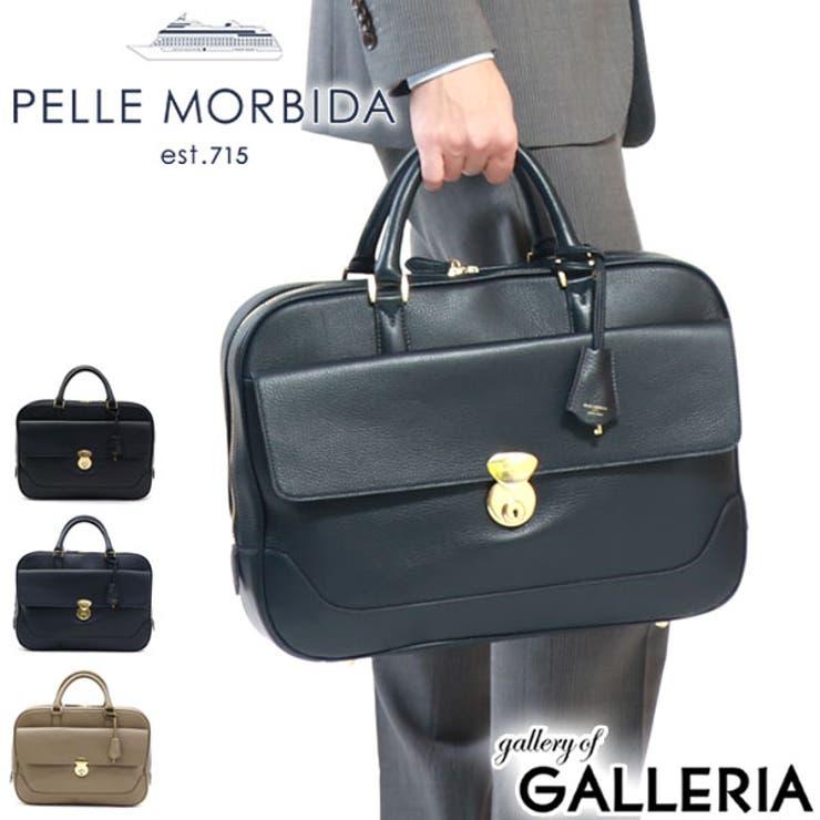 ブリーフケース ビジネスバッグ 本革 | ギャレリア Bag&Luggage | 詳細画像1