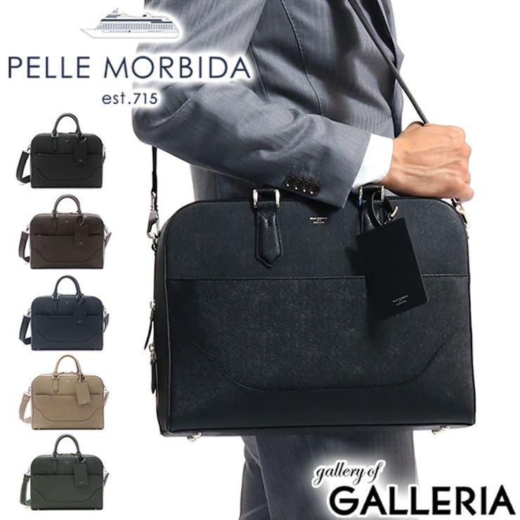ビジネスバッグ ブリーフケース Capitano   ギャレリア Bag&Luggage   詳細画像1