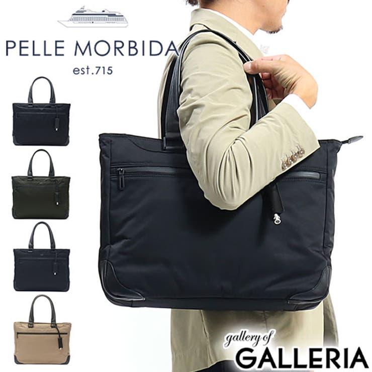 ビジネスバッグ トートバッグ ファスナー付き   ギャレリア Bag&Luggage   詳細画像1