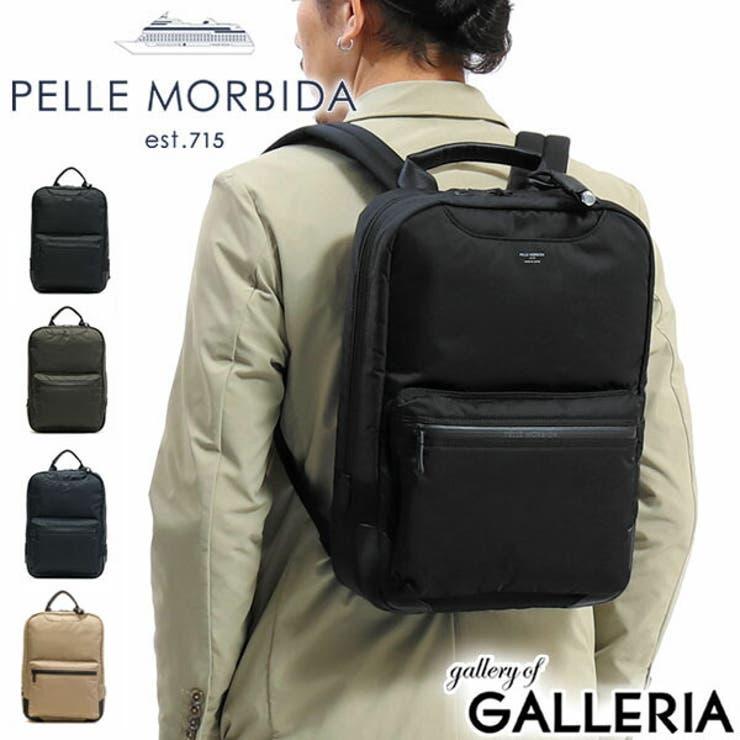 リュックビジネスバッグ バックパック ハイドロフォイル   ギャレリア Bag&Luggage   詳細画像1