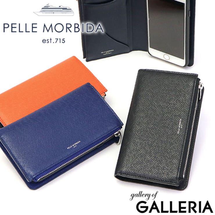 スマホケース スマートフォンケース モルビダ | ギャレリア Bag&Luggage | 詳細画像1