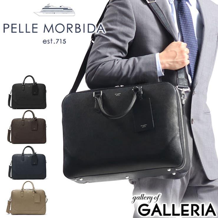 ブリーフケース ビジネスバッグ 大容量 | ギャレリア Bag&Luggage | 詳細画像1