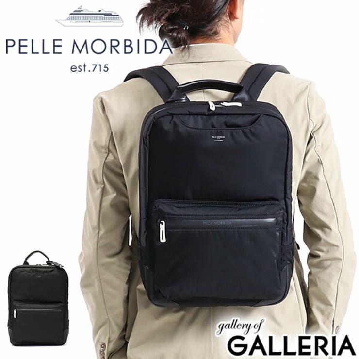 リュック ビジネスバッグ ビジネスリュック | ギャレリア Bag&Luggage | 詳細画像1