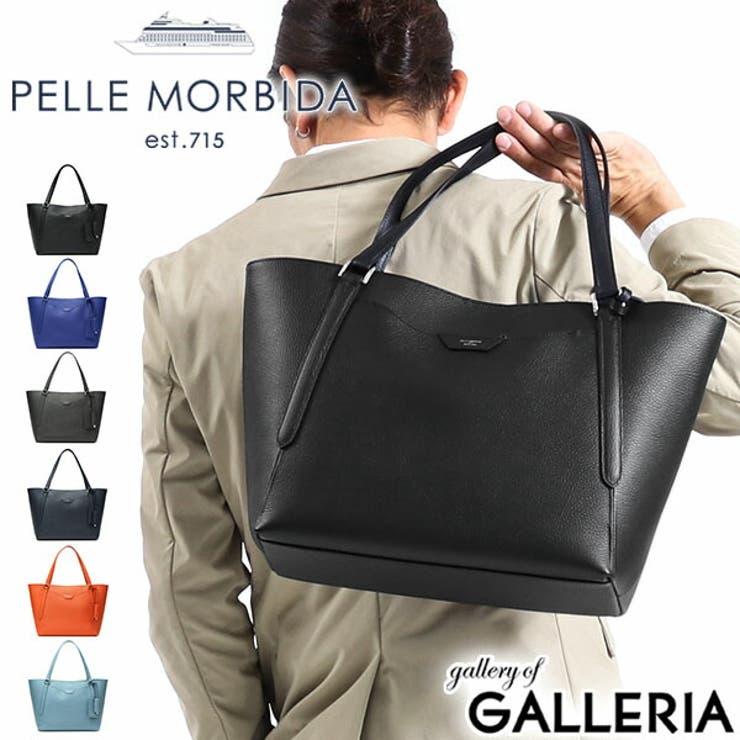 トートトートバッグ A4 メンズ | ギャレリア Bag&Luggage | 詳細画像1