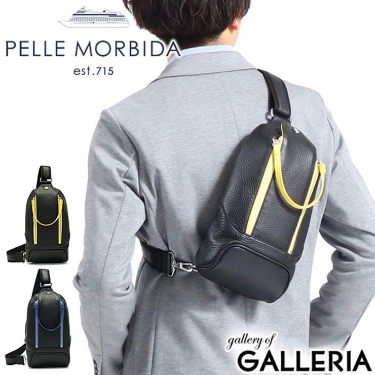 ボディバッグワンショルダーバッグ 斜めがけ 小さめ   ギャレリア Bag&Luggage   詳細画像1