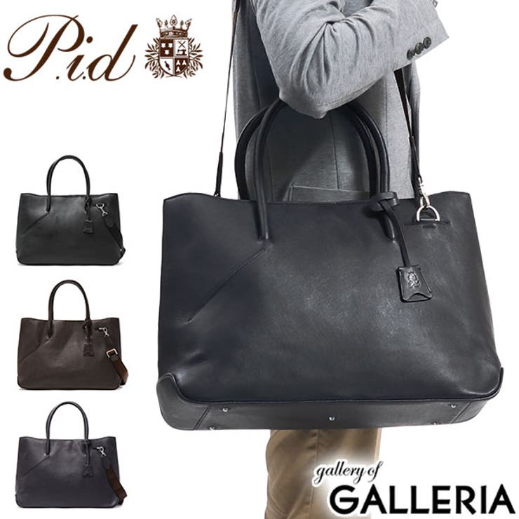 トート P i | ギャレリア Bag&Luggage | 詳細画像1