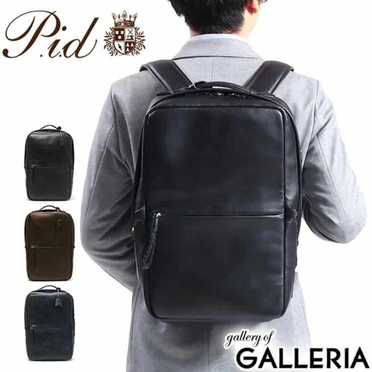 ビジネスバッグ P i   ギャレリア Bag&Luggage   詳細画像1