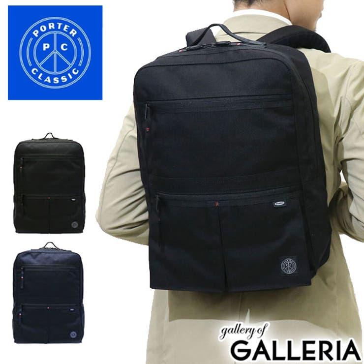 ビジネスリュック muatsu NEWTON | ギャレリア Bag&Luggage | 詳細画像1