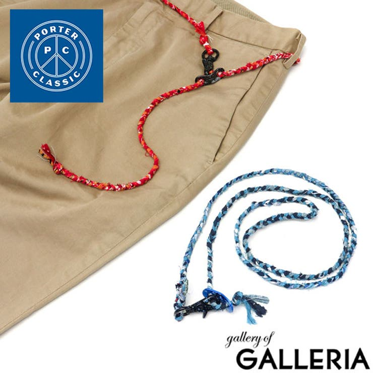 ベルト ハンドワークベルト H | ギャレリア Bag&Luggage | 詳細画像1