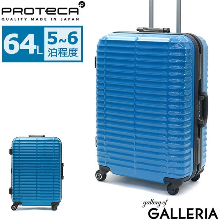 スーツケース PROTeCA ストラタム | ギャレリア Bag&Luggage | 詳細画像1