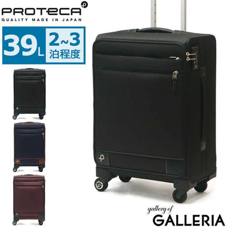 スーツケース PROTeCA キャリーケース   ギャレリア Bag&Luggage   詳細画像1