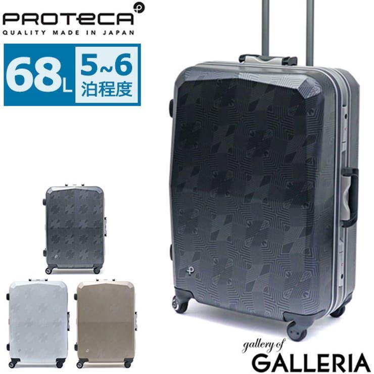 スーツケース PROTeCA エキノックスライトオーレ   ギャレリア Bag&Luggage   詳細画像1