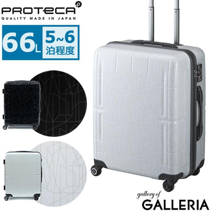 スーツケース PROTeCA スタリア | ギャレリア Bag&Luggage | 詳細画像1