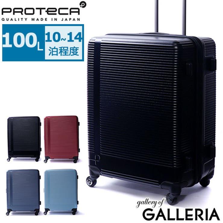 スーツケース PROTeCA STEP | ギャレリア Bag&Luggage | 詳細画像1