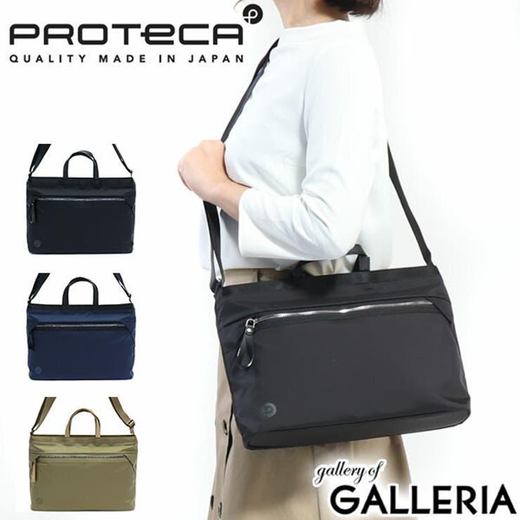 ショルダー PROTeCA 2WAY   ギャレリア Bag&Luggage   詳細画像1