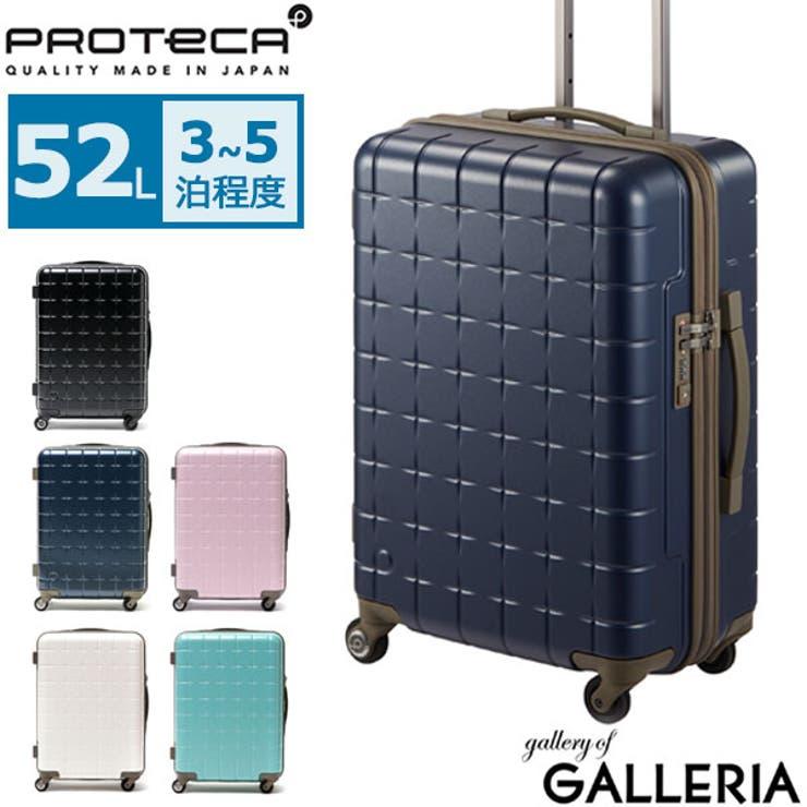 スーツケース PROTeCA 360T | ギャレリア Bag&Luggage | 詳細画像1