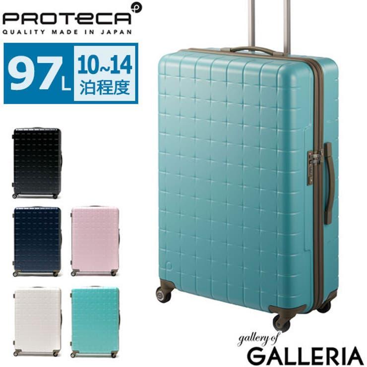 スーツケース PROTeCA 360T   ギャレリア Bag&Luggage   詳細画像1