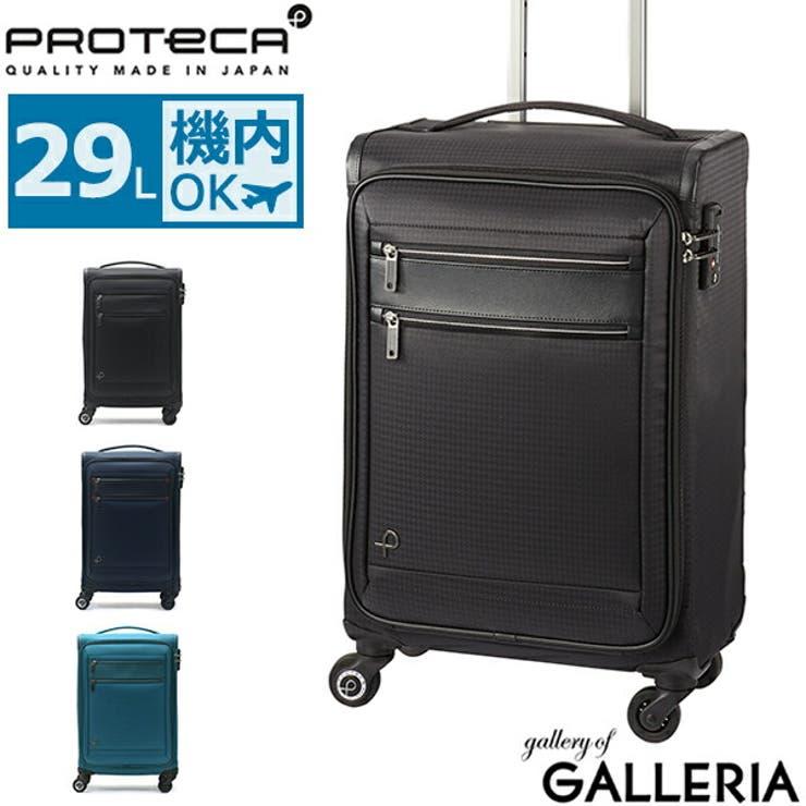 スーツケース 機内持ち込み PROTeCA   ギャレリア Bag&Luggage   詳細画像1