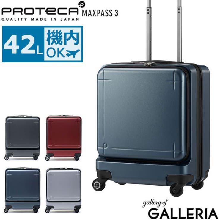 スーツケース 機内持ち込み PROTeCA | ギャレリア Bag&Luggage | 詳細画像1