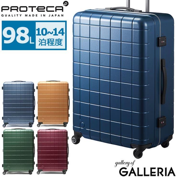 スーツケース PROTeCA キャリーケース | ギャレリア Bag&Luggage | 詳細画像1