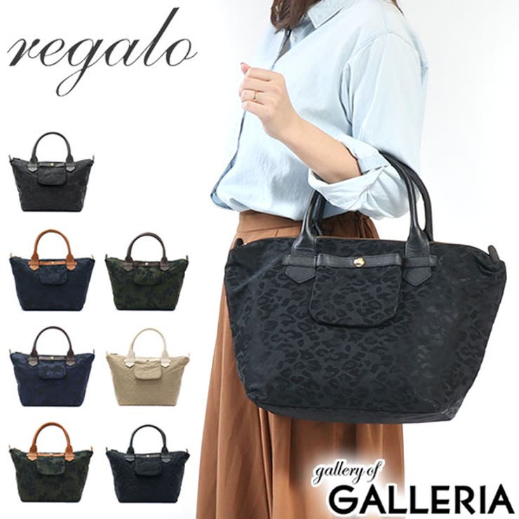 トートバッグ regalo ハンドバッグ | ギャレリア Bag&Luggage | 詳細画像1