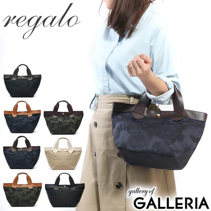 トートバッグ regalo ハンドバッグ   ギャレリア Bag&Luggage   詳細画像1