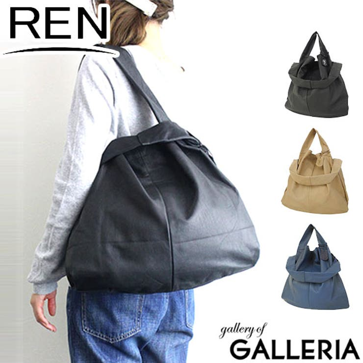 REN 2WAY レジブクロ | ギャレリア Bag&Luggage | 詳細画像1