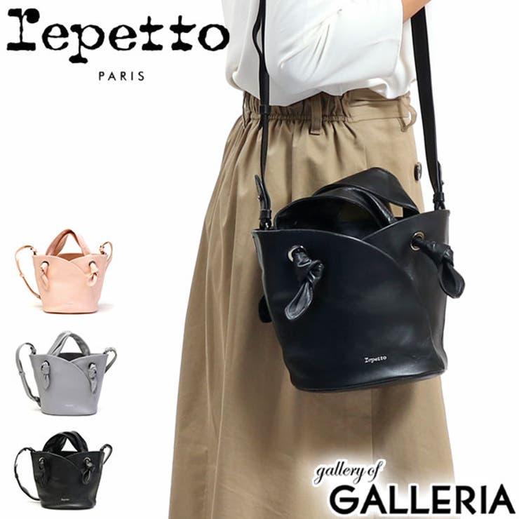 バッグ Repetto トートバッグ | ギャレリア Bag&Luggage | 詳細画像1