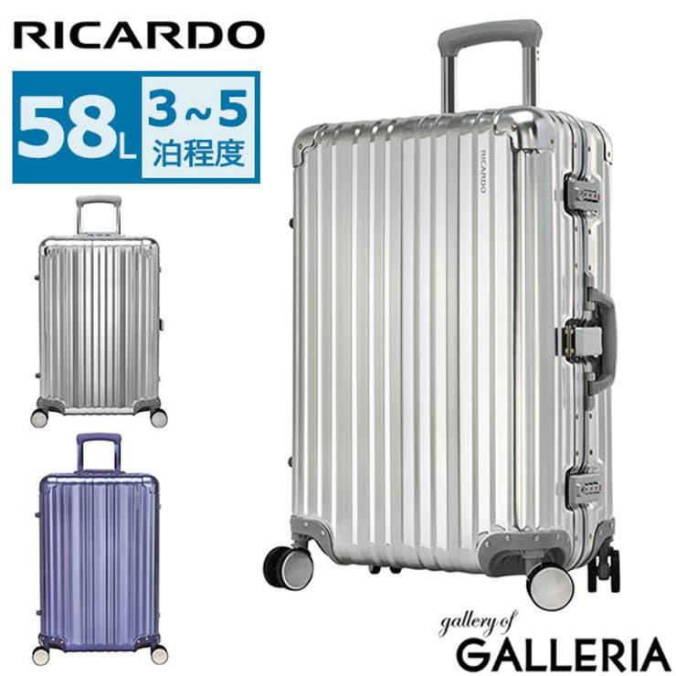 スーツケース リカルド キャリーケース | ギャレリア Bag&Luggage | 詳細画像1