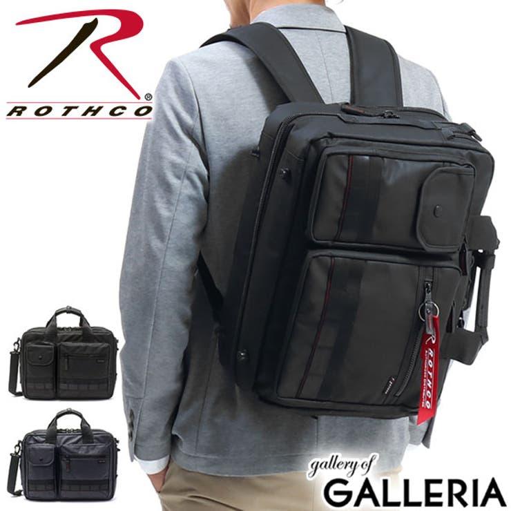 ビジネスバッグ ROTHCO 3WAY   ギャレリア Bag&Luggage   詳細画像1
