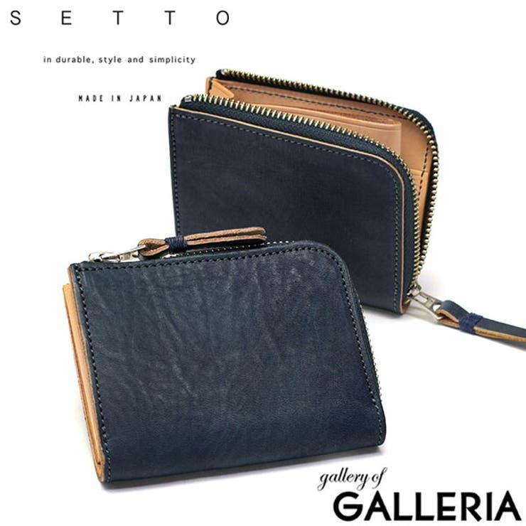 財布 SETTO L字ファスナー | ギャレリア Bag&Luggage | 詳細画像1