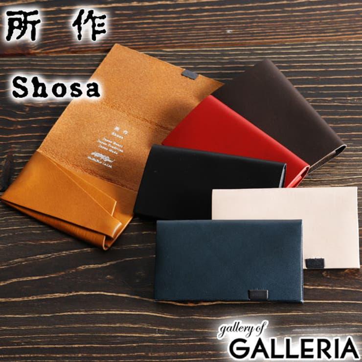 カードケース SHOSA ショサ   ギャレリア Bag&Luggage   詳細画像1