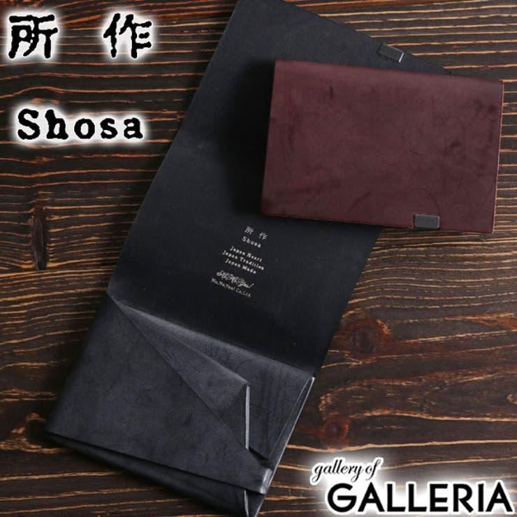 三つ折り財布 財布 ショートウォレット | ギャレリア Bag&Luggage | 詳細画像1