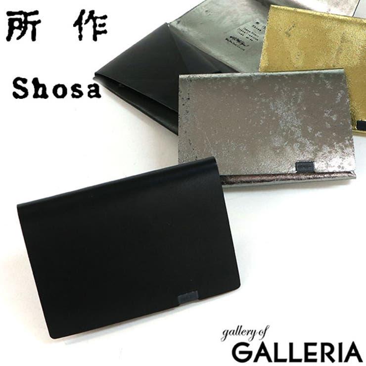 財布 wabisabi 詫び寂び | ギャレリア Bag&Luggage | 詳細画像1