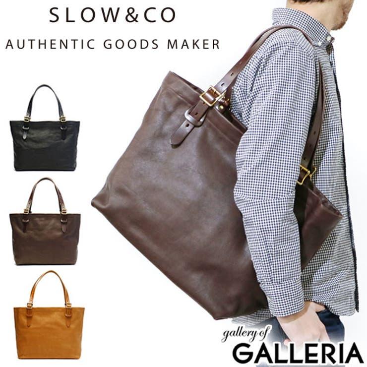 トートバッグ rubono ルボーノ | ギャレリア Bag&Luggage | 詳細画像1